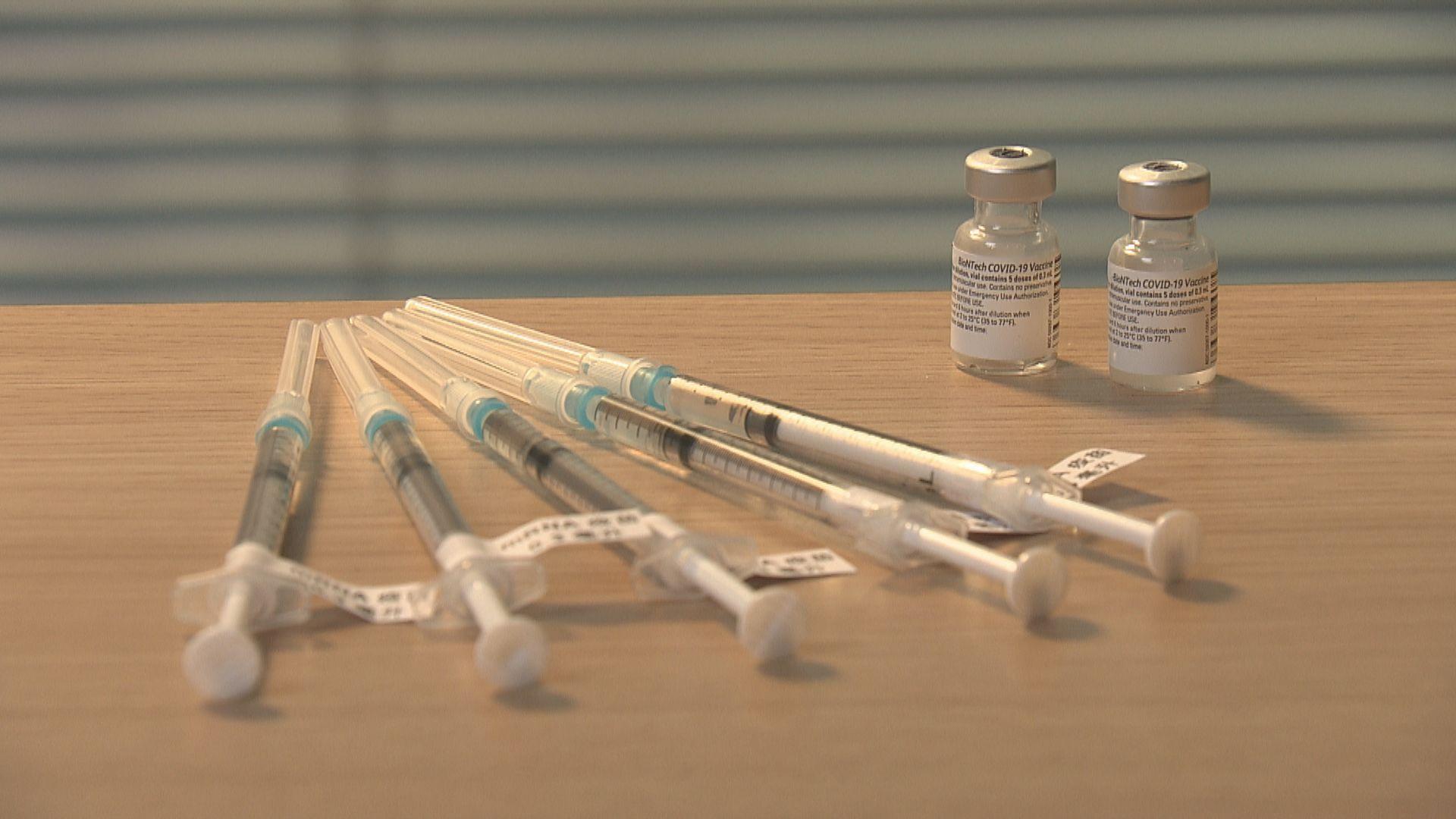【杏林在線】疫苗來了