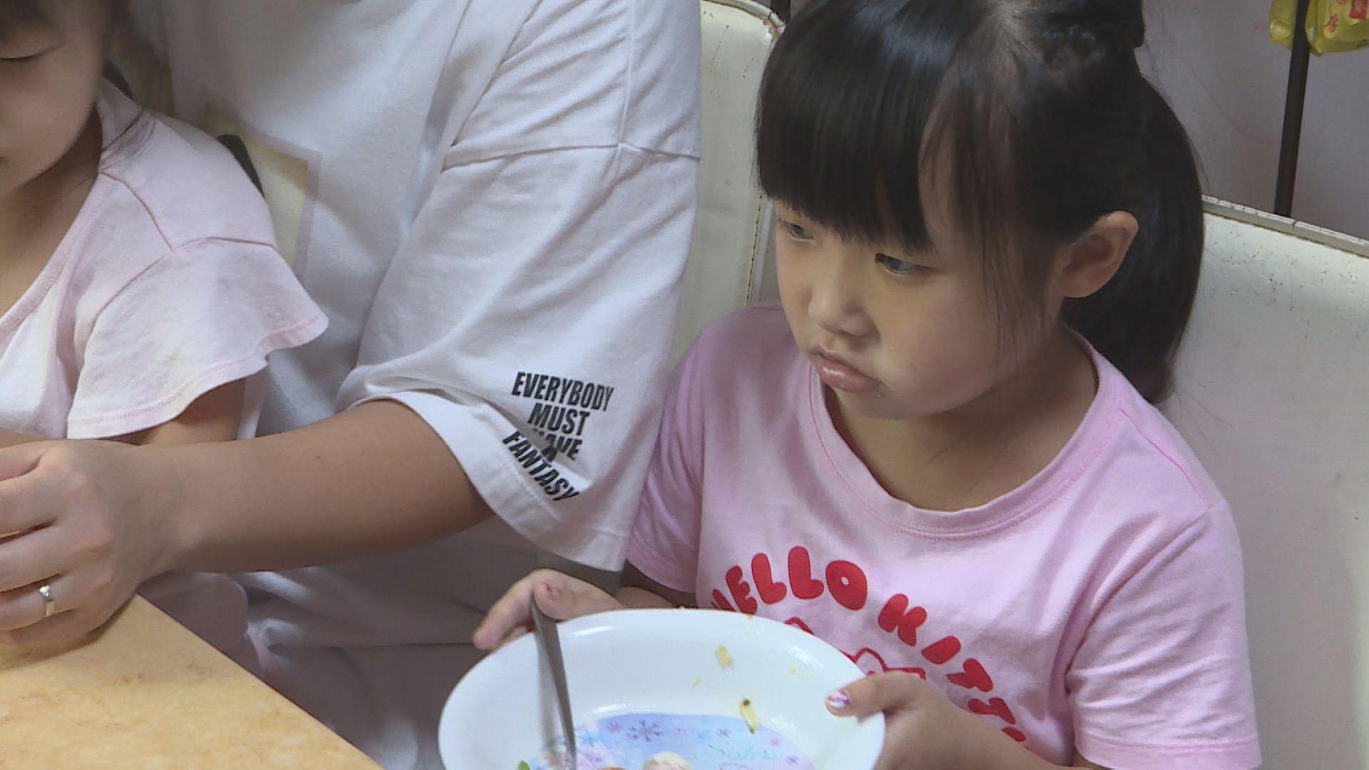 【杏林在線】孩子偏食怎麼辦?