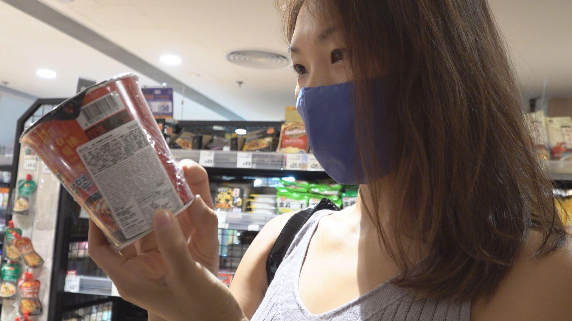 【杏林在線】營養標籤你懂嗎?