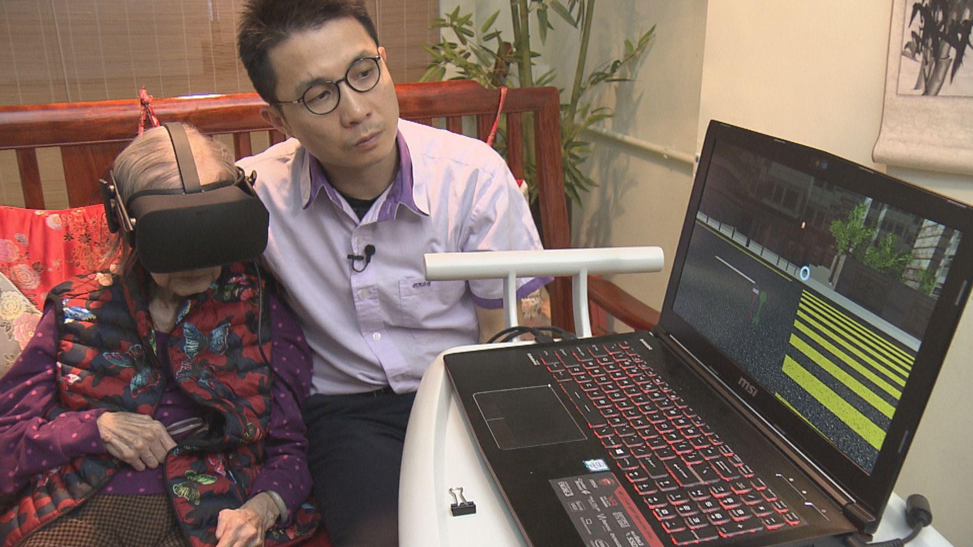 【杏林在線】VR醫療