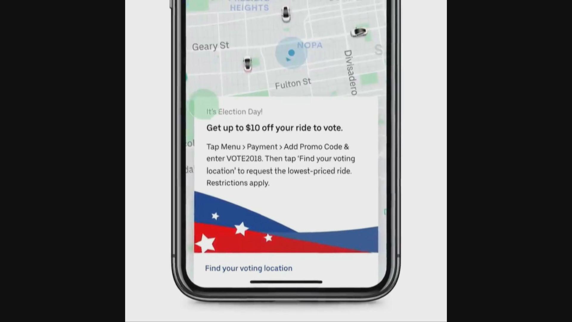 美國電召車及租車公司推優惠鼓勵民眾投票