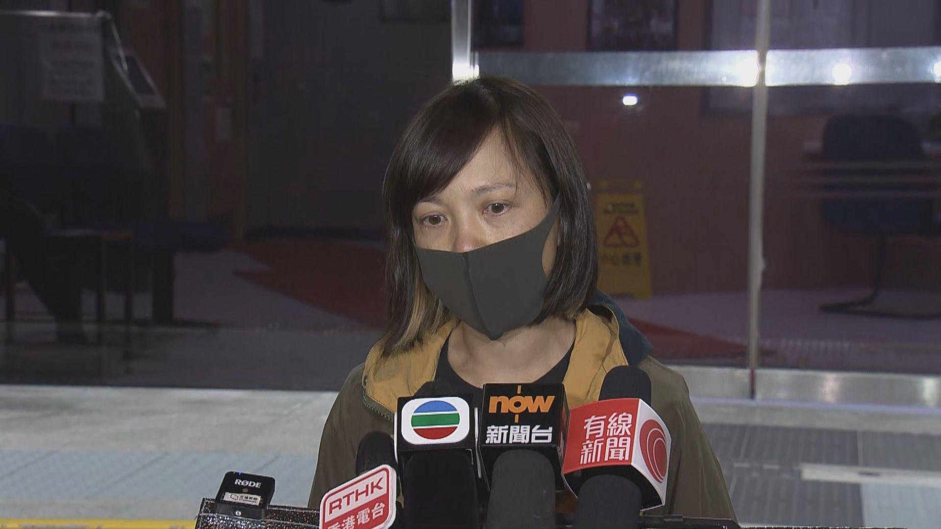 壹傳媒三名高層獲保釋 陳沛敏感謝同事謹守崗位