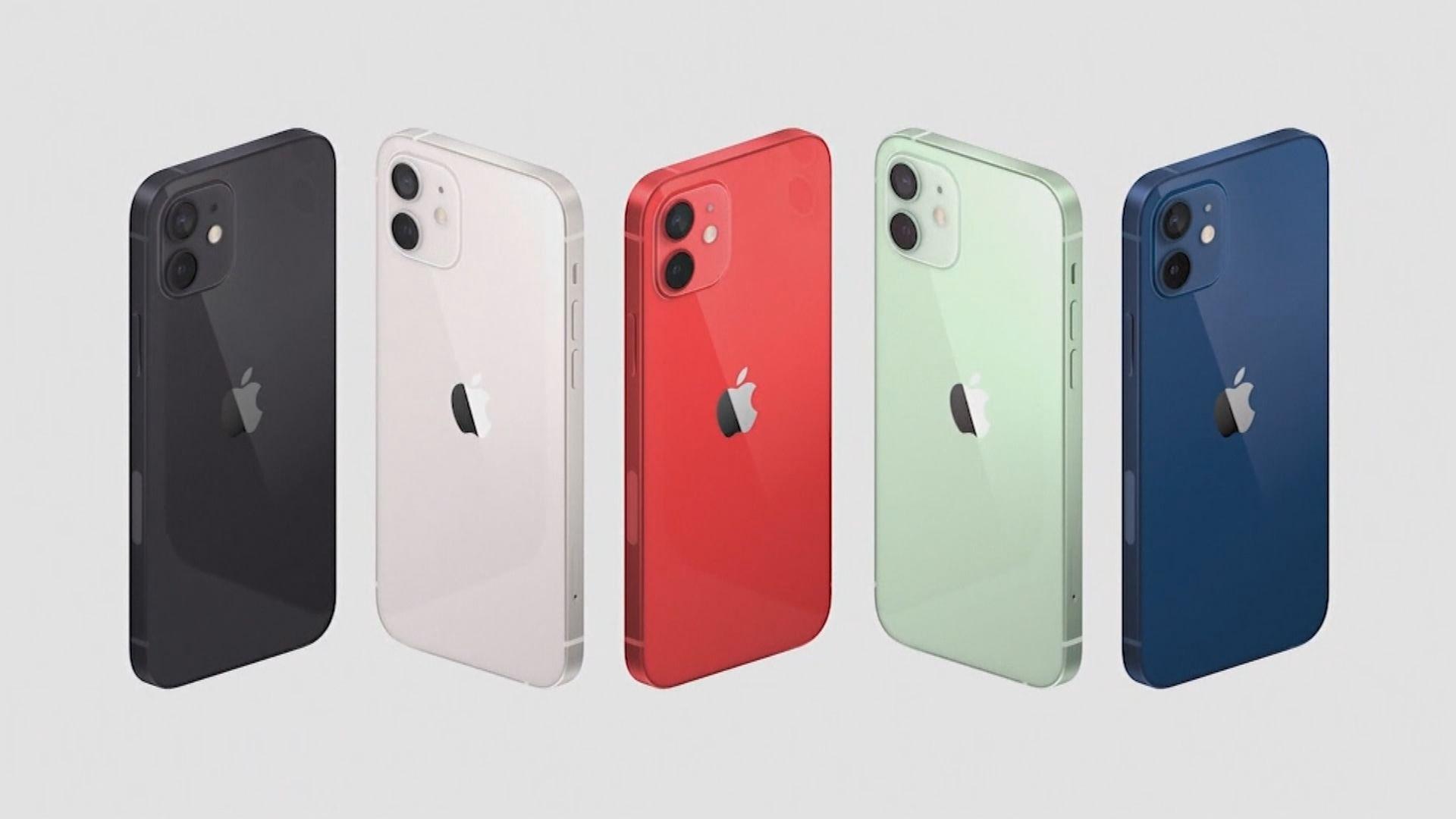 外電:iPhone 12面臨電源晶片短缺問題
