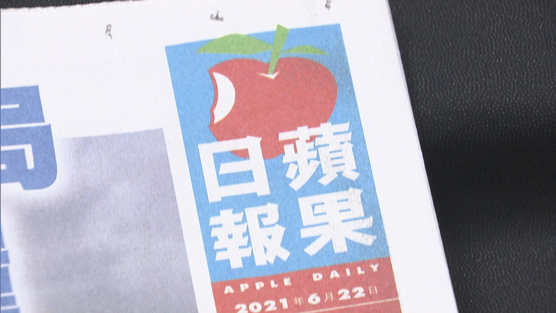 最後一份蘋果日報明日出版 消息:社論主筆「李平」涉違國安法被捕