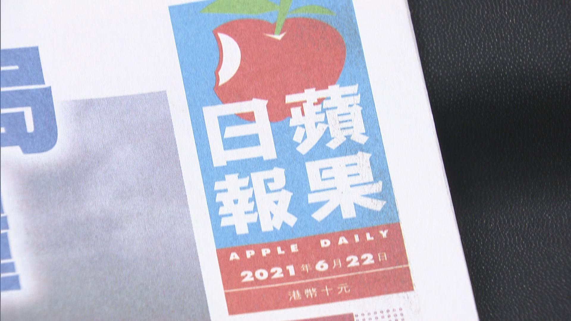 【最後一份】蘋果日報明日預計發行100萬份 有員工收拾離開