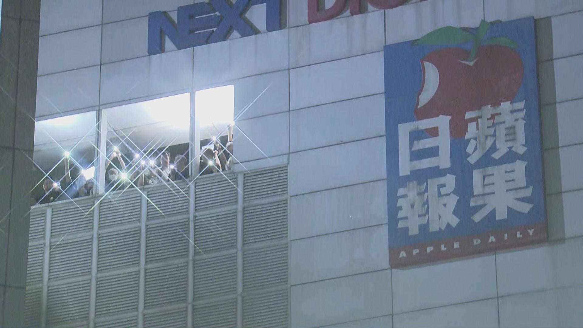 《蘋果日報》午夜後停運 市民冒雨到壹傳媒大樓表支持