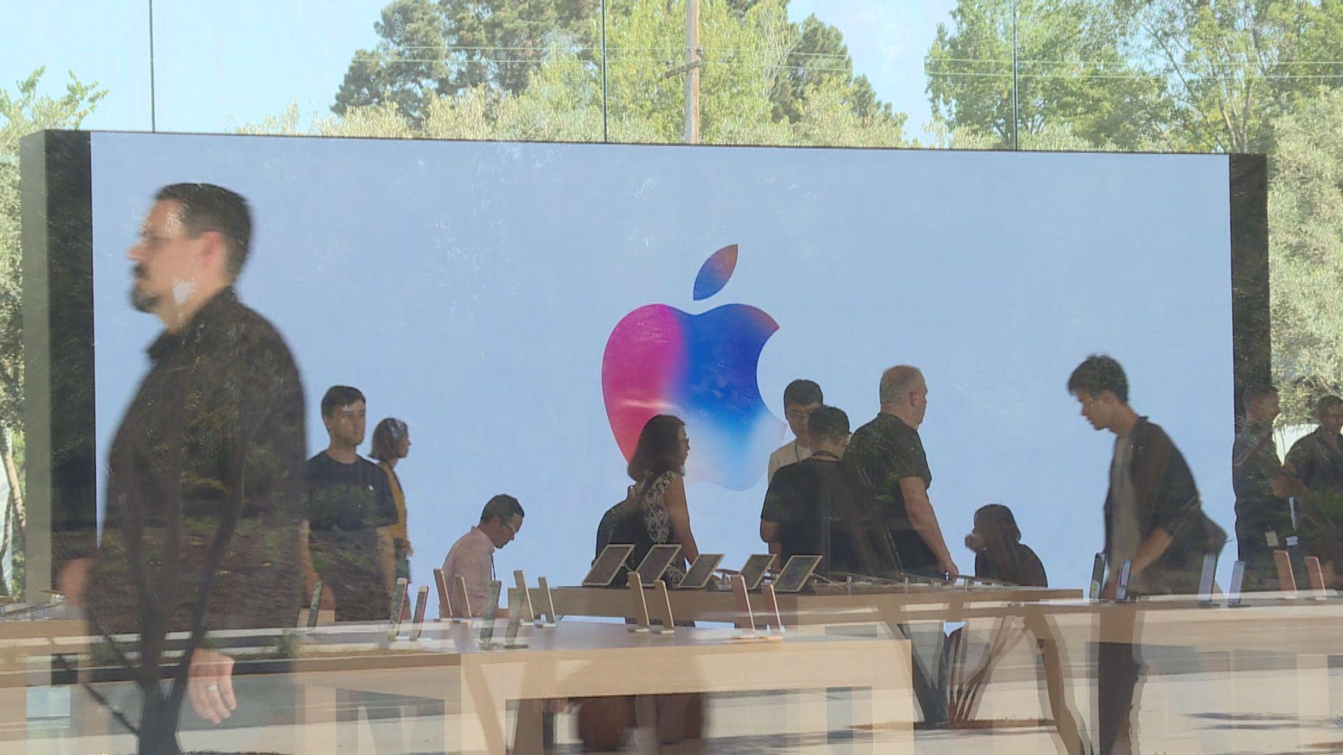 蘋果於反壟斷訴訟失利 App Store須允第三方支付