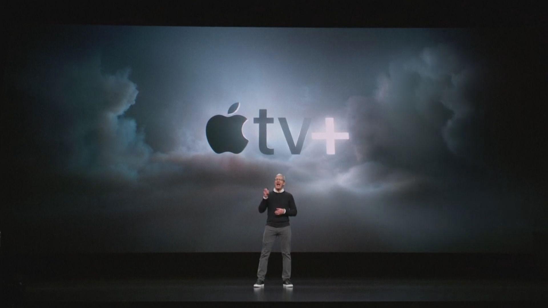 蘋果推新串流影視、新聞訂閱和遊戲服務
