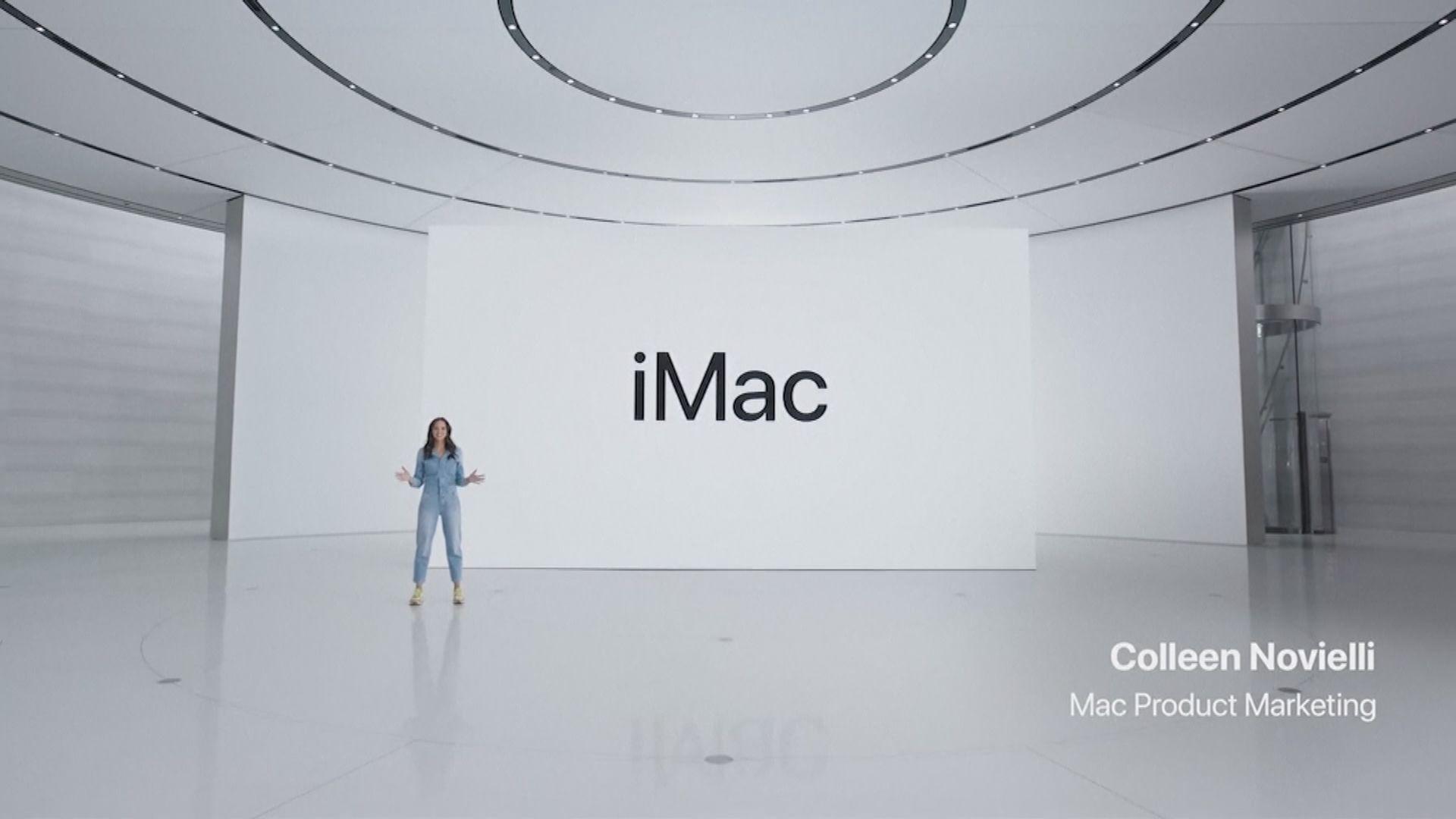 蘋果推新iMac和iPad Pro 搭載自研M1晶片