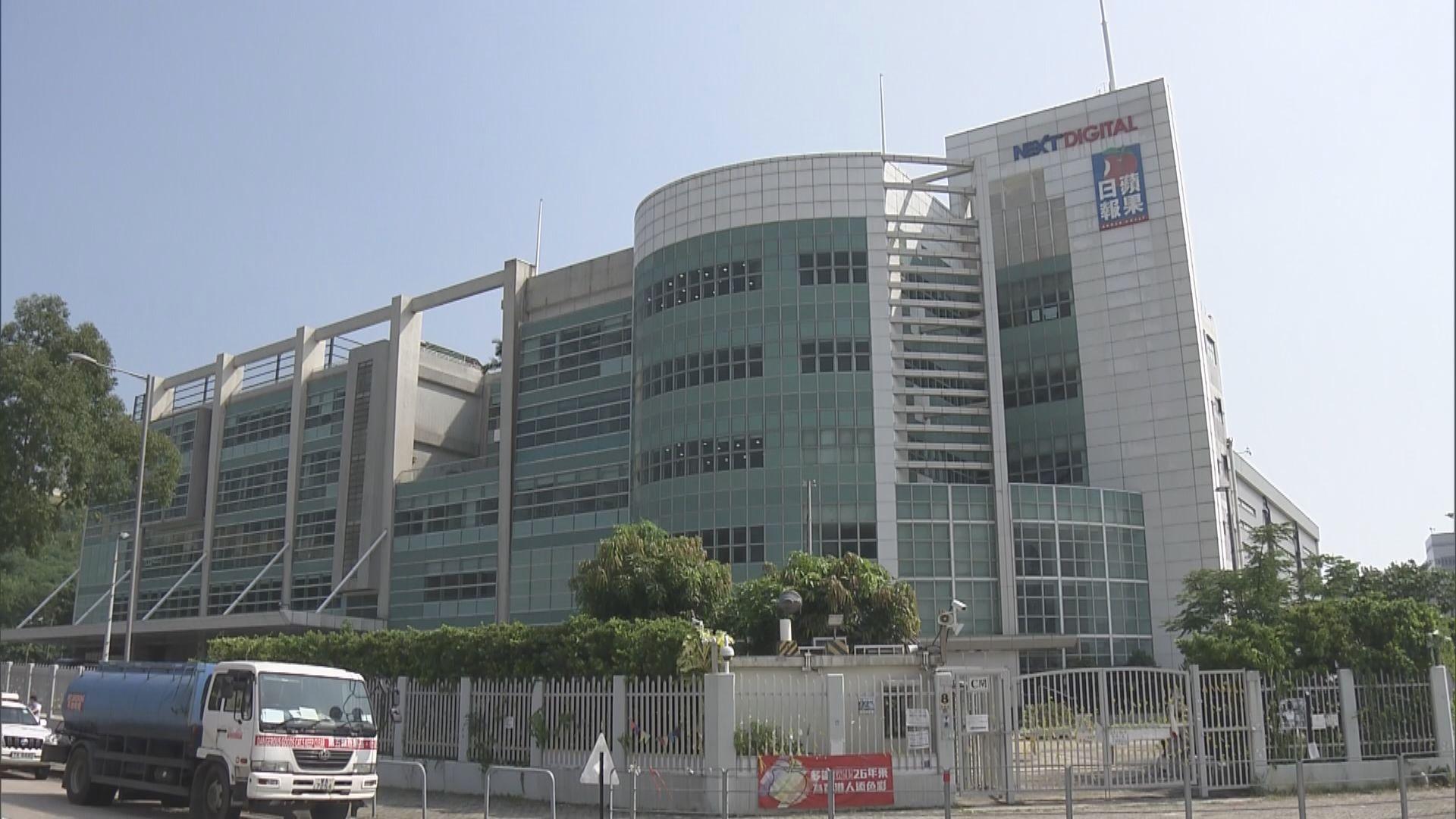 審查員:搜壹傳媒大樓文件包括會計及管理層開會紀錄