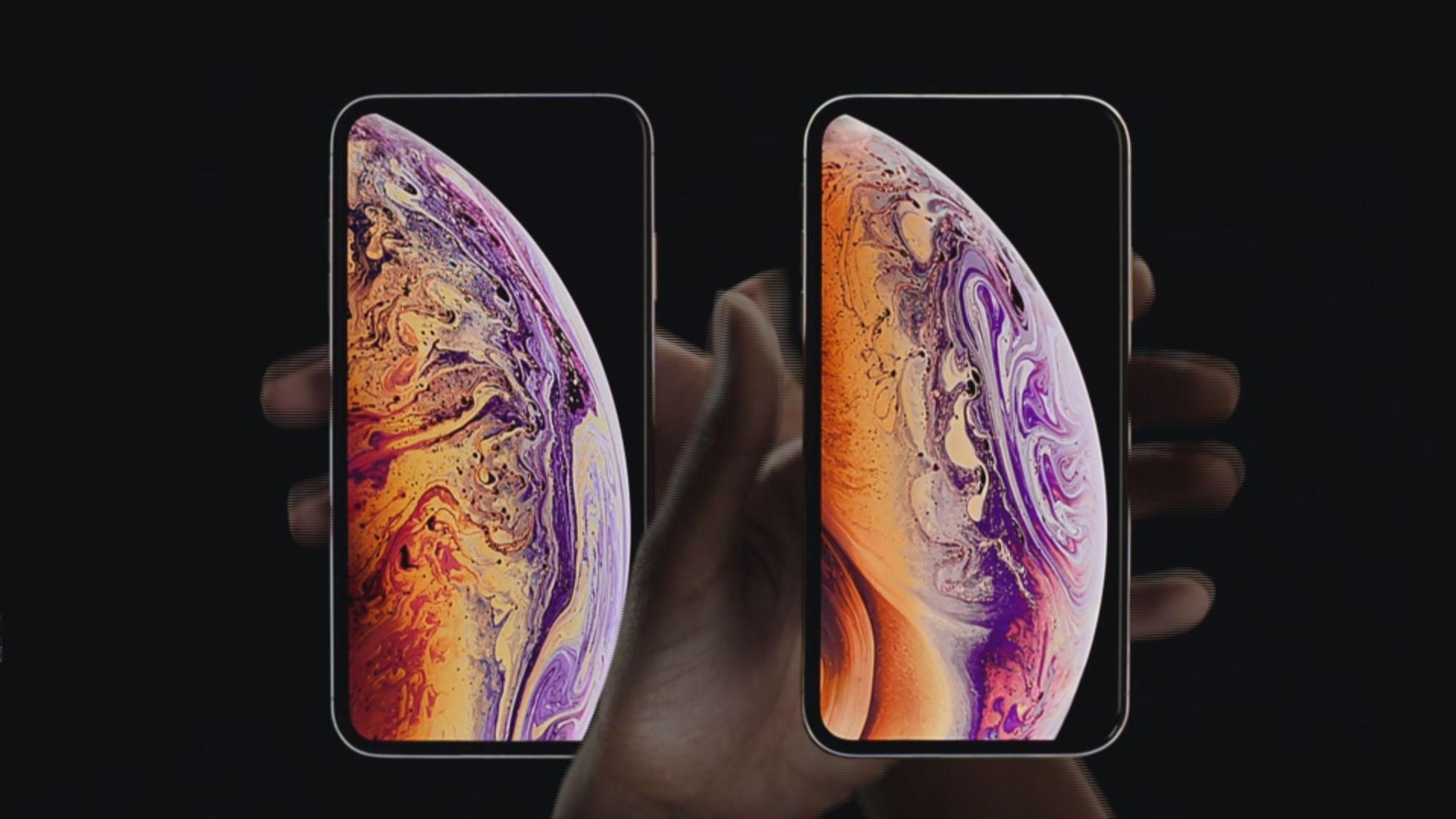 蘋果公司推出3款新手機和新款智能手錶