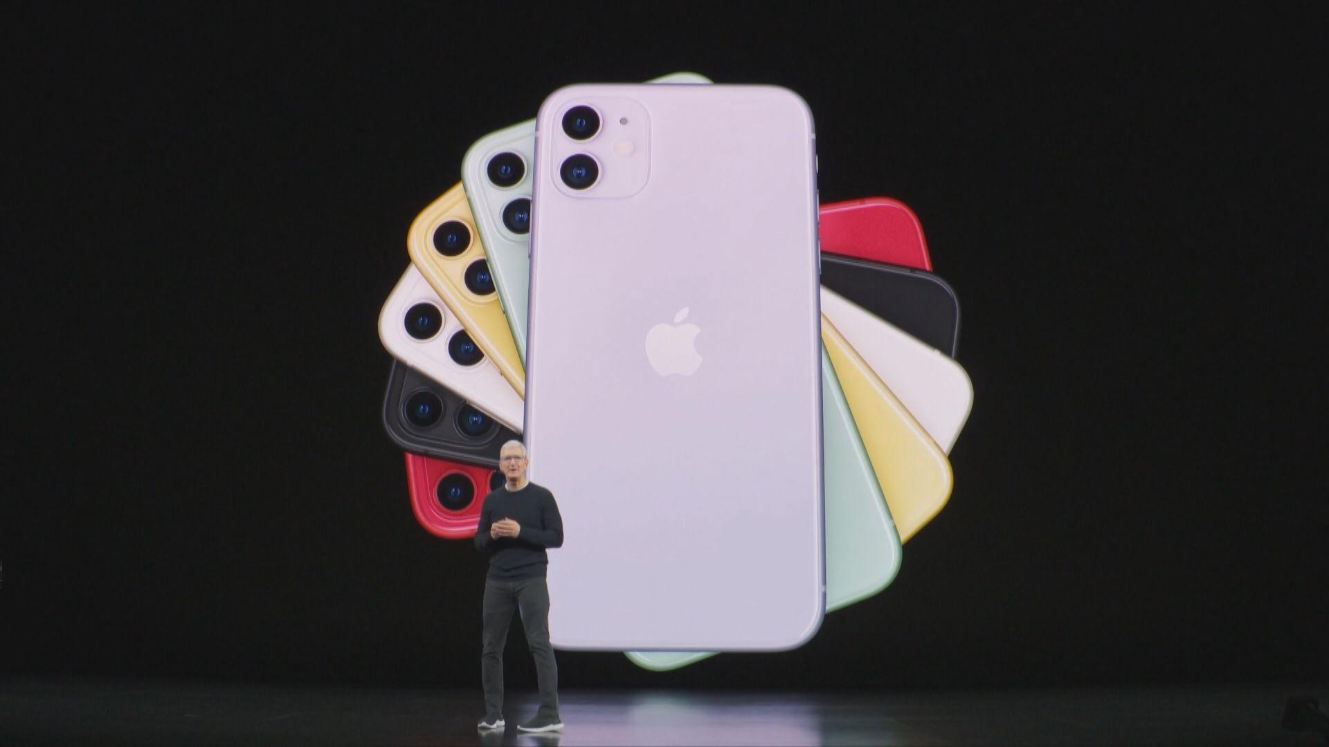 報載:蘋果iPhone 12如期9月發布