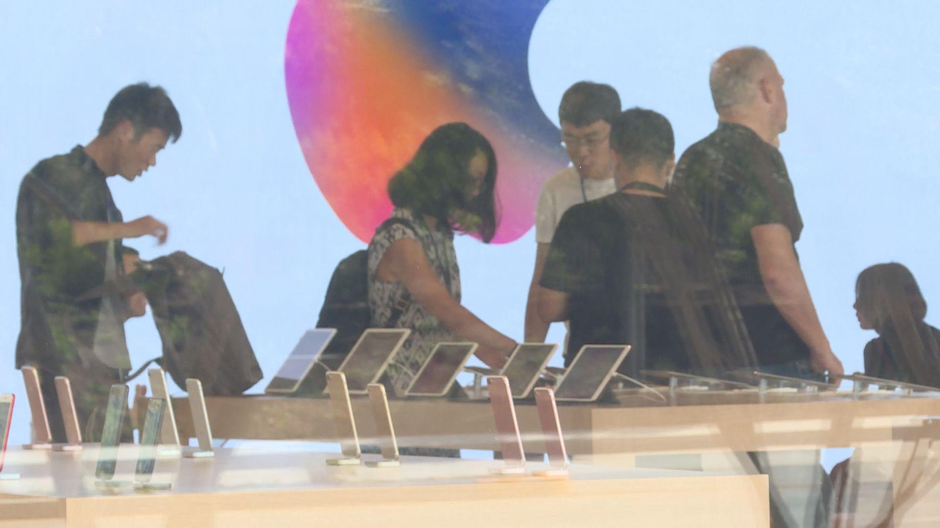蘋果中國區App Store下架逾3萬個App