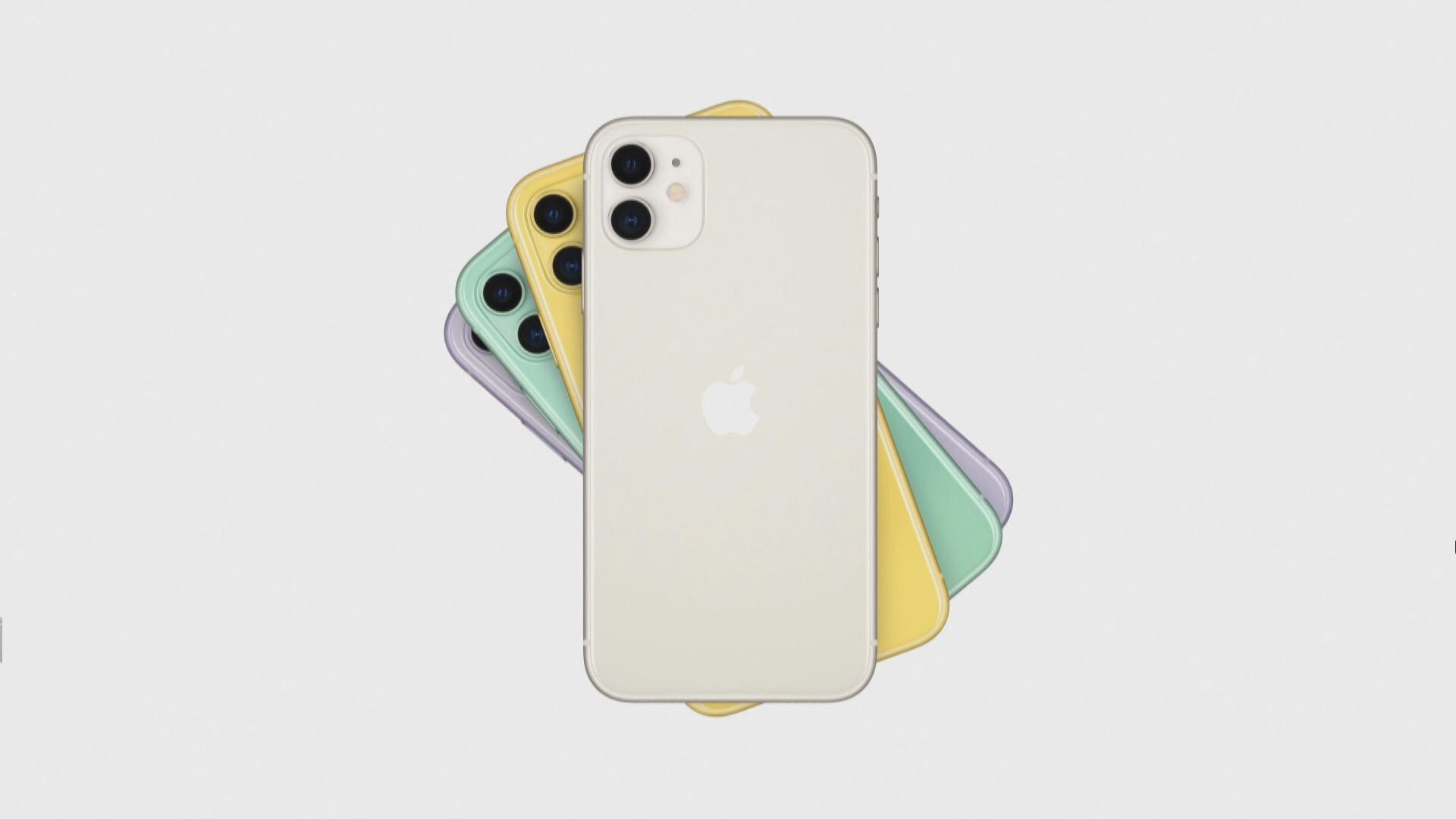 傳蘋果於本月13日發布iPhone12