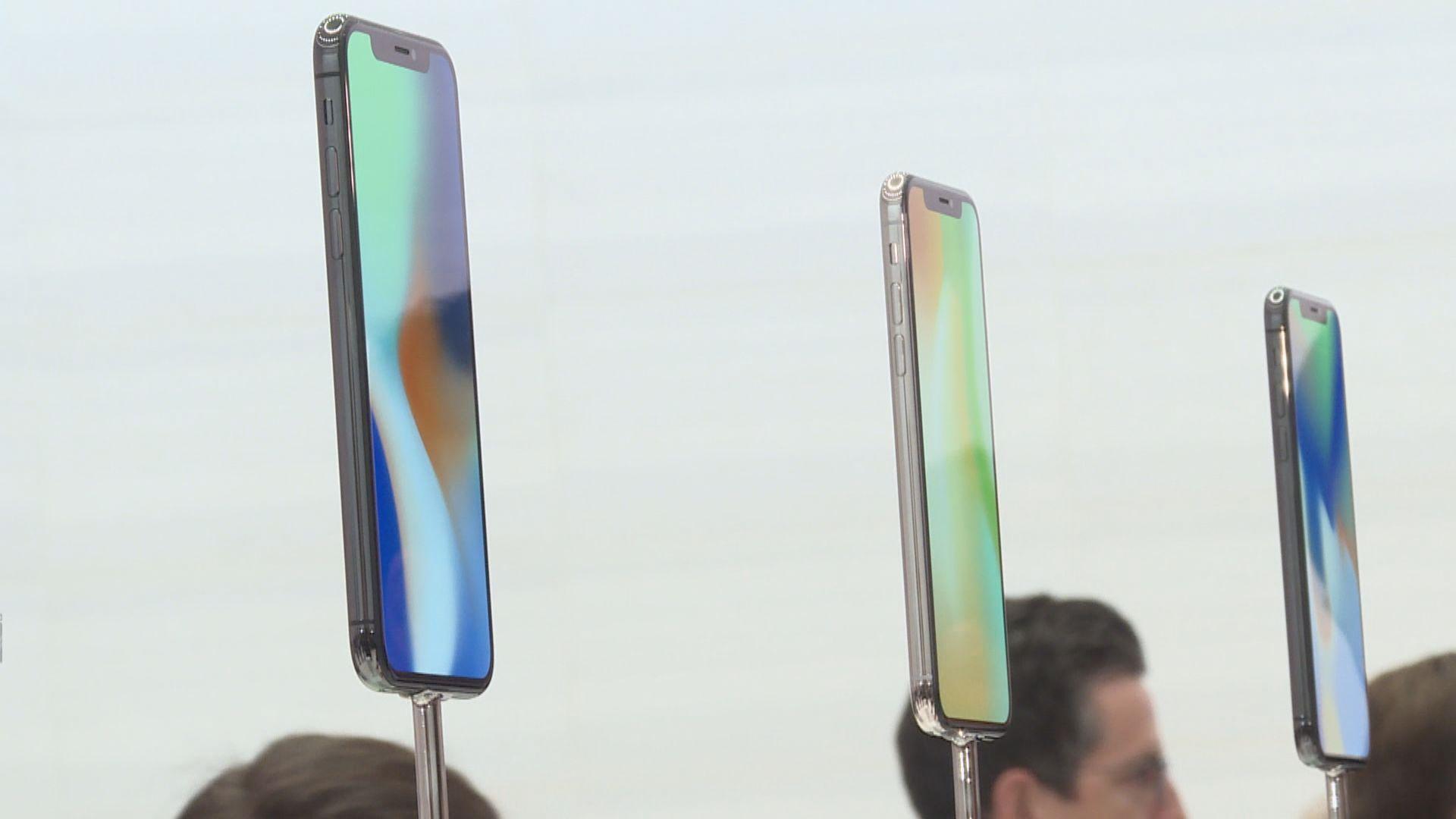 外界憂蘋果手機銷量將較預期弱