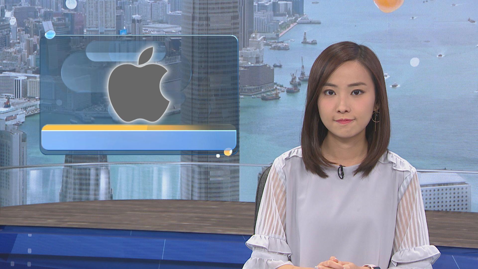 傳蘋果調查廣達電腦涉內地非法聘用學生