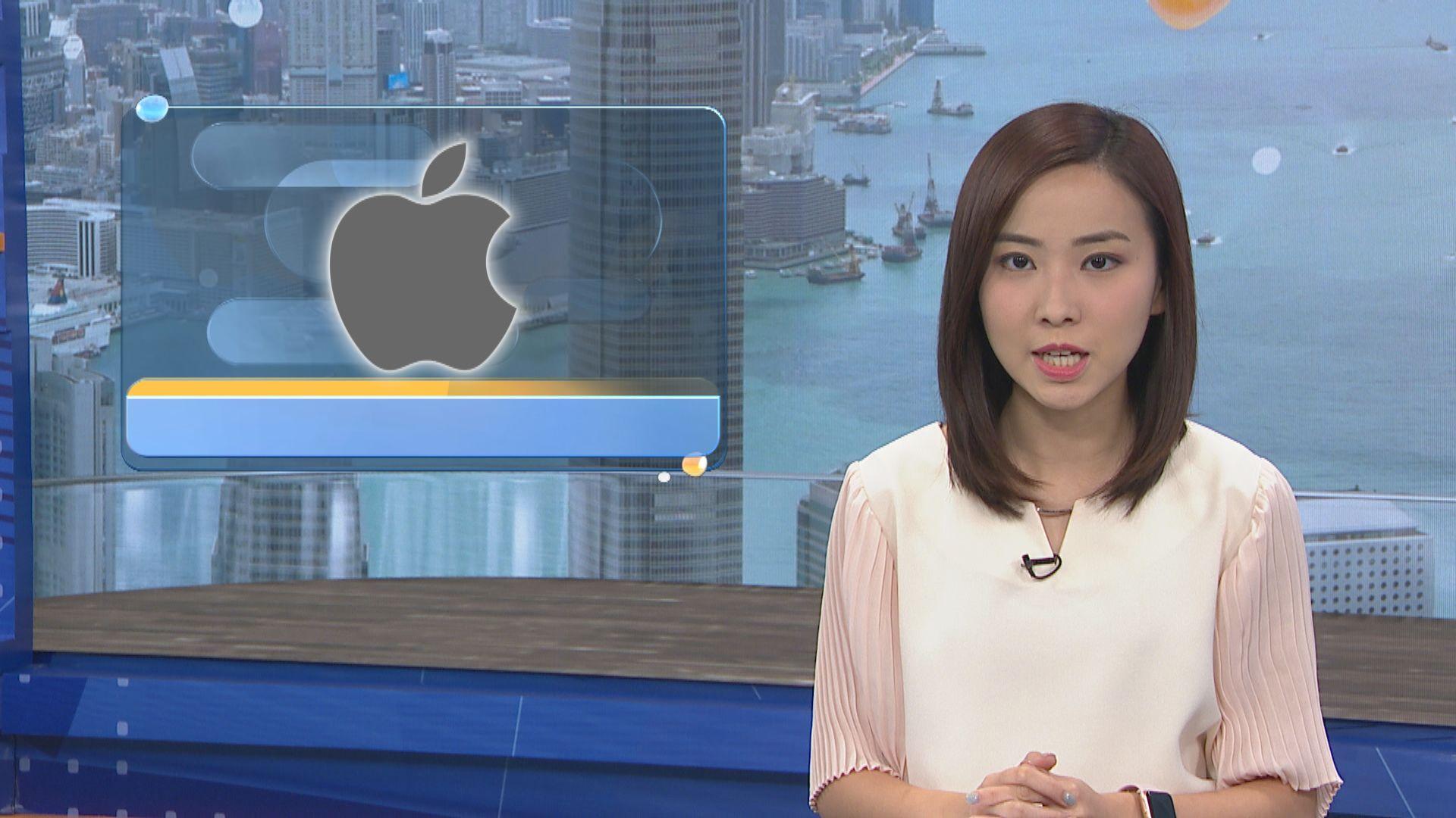 蘋果本月底舉行發布會