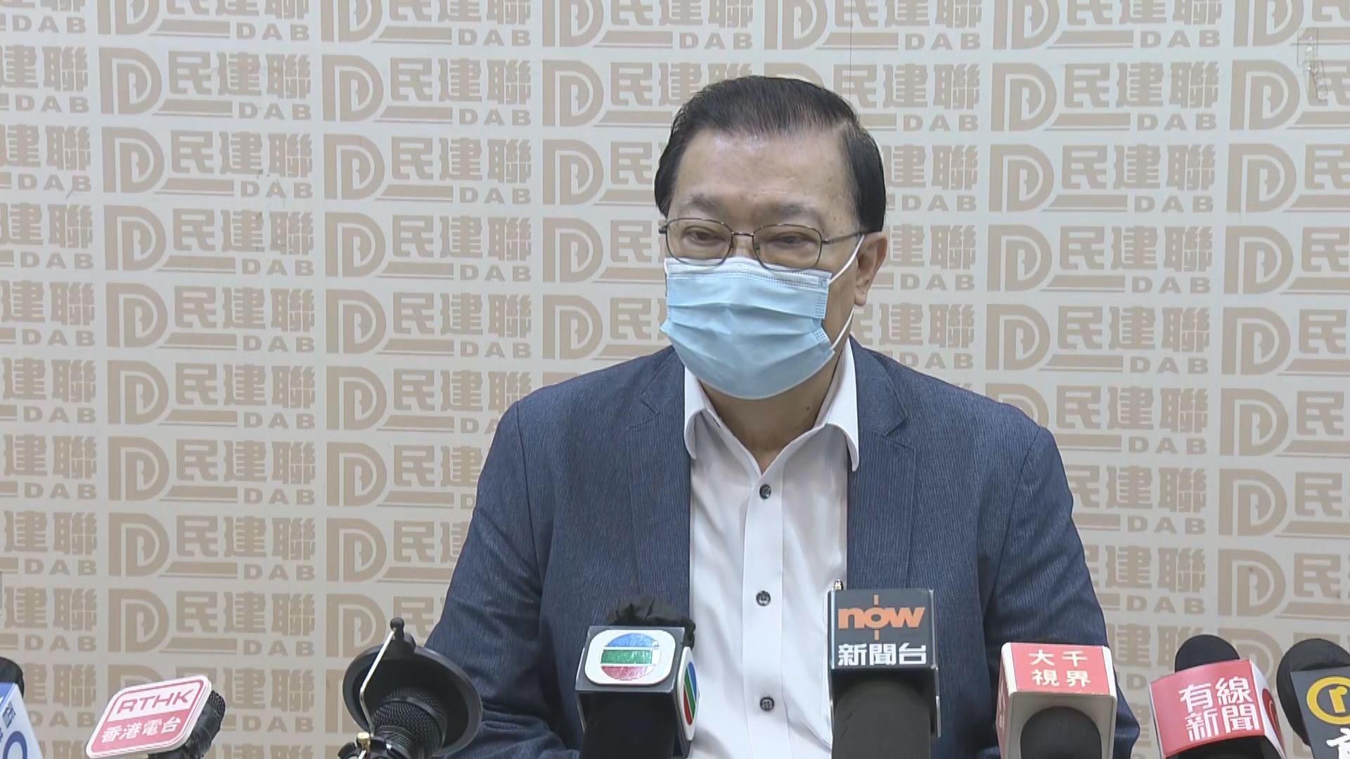 譚耀宗:香港重視新聞自由 但傳媒應遵守國安法