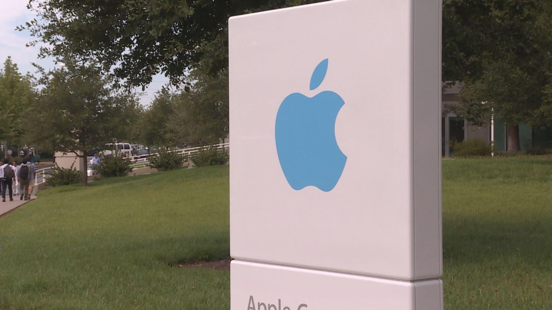 華府曾要求蘋果解鎖槍手的手機被拒