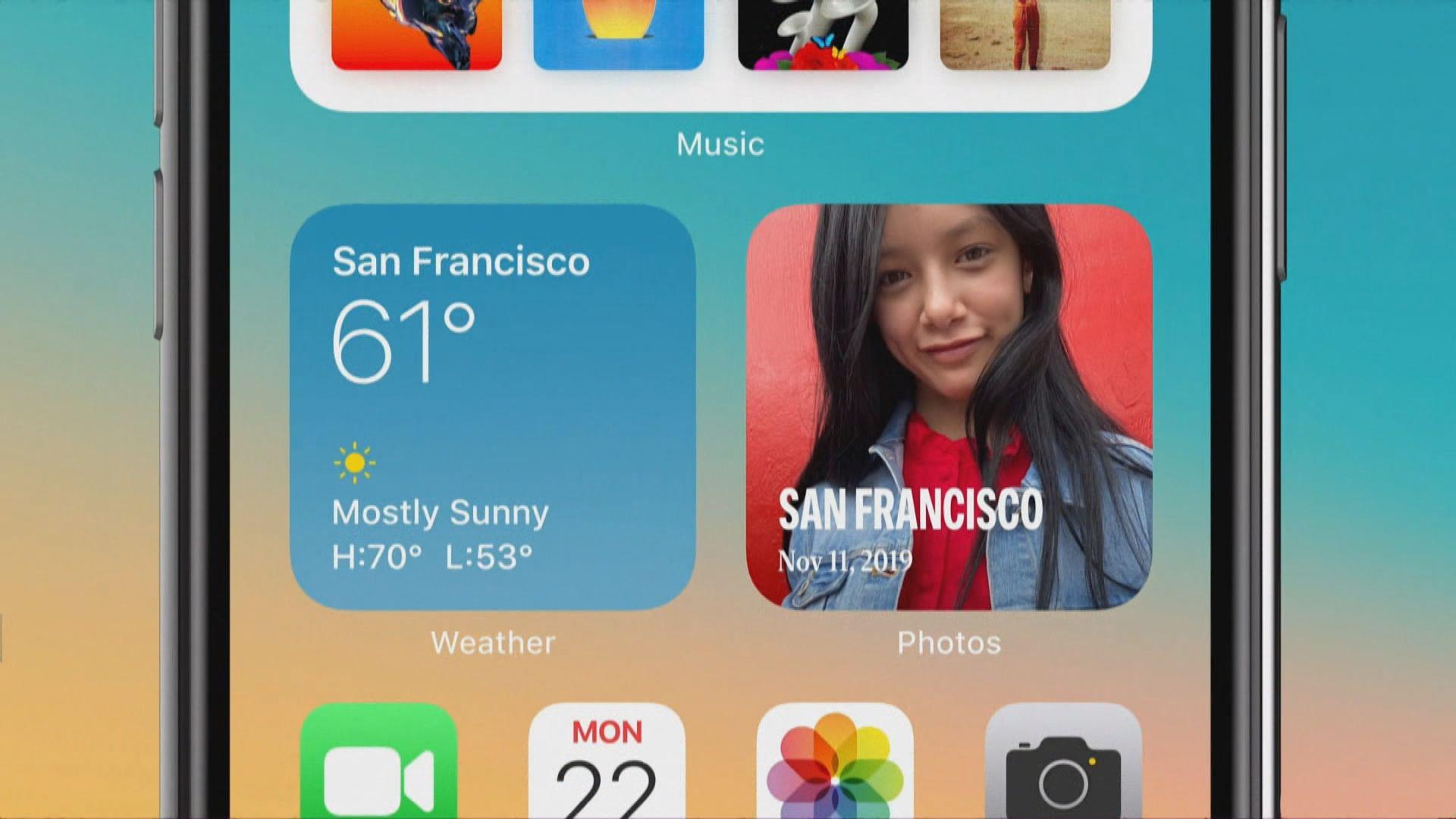 蘋果WWDC以視像形式舉行 推作業系統最新版本