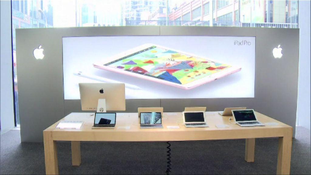 蘋果證實旗下裝置受晶片漏洞影響