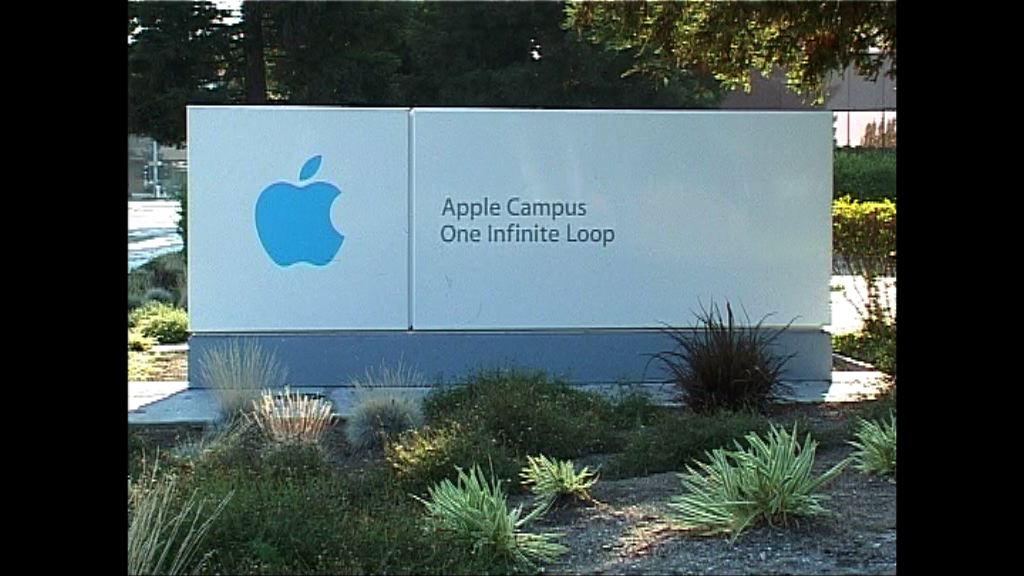 蘋果確認投資10億美元於日本軟銀科技基金