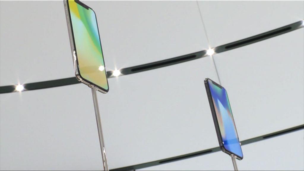 傳iPhone X下半年零件訂單跌至零