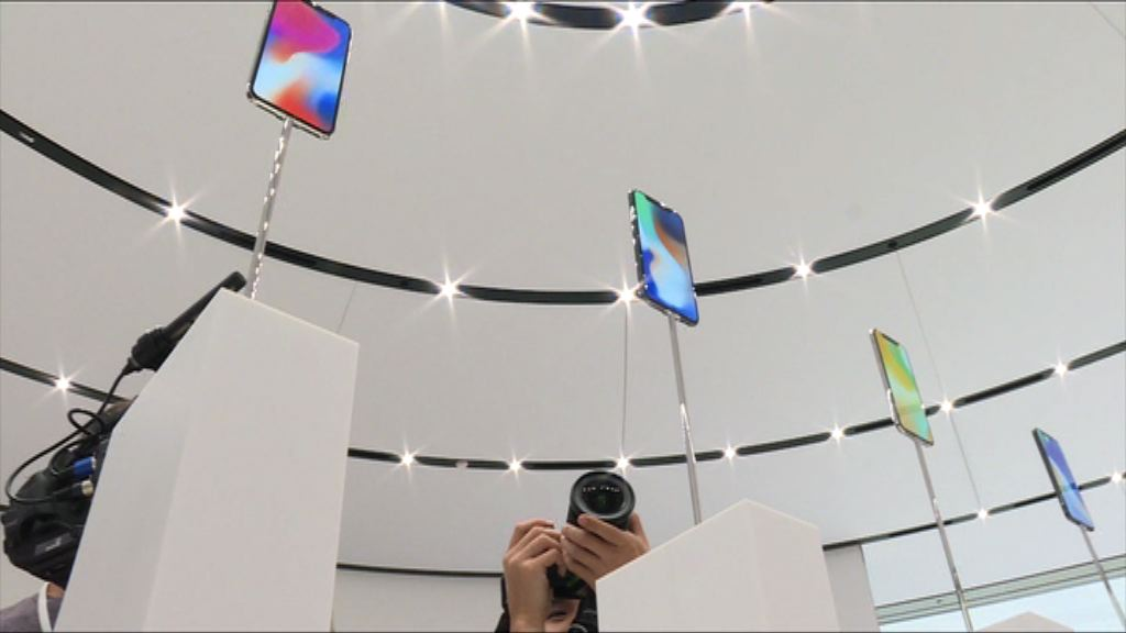 傳蘋果今年秋季推3款新iPhone