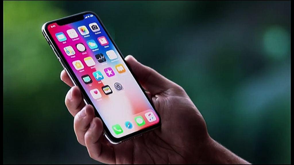 【增iPhone X出貨量!】傳蘋果降Face ID準確度