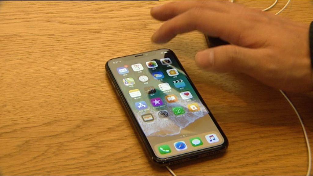 【iPhone X發貨】有「果農」冀轉售賺$8000