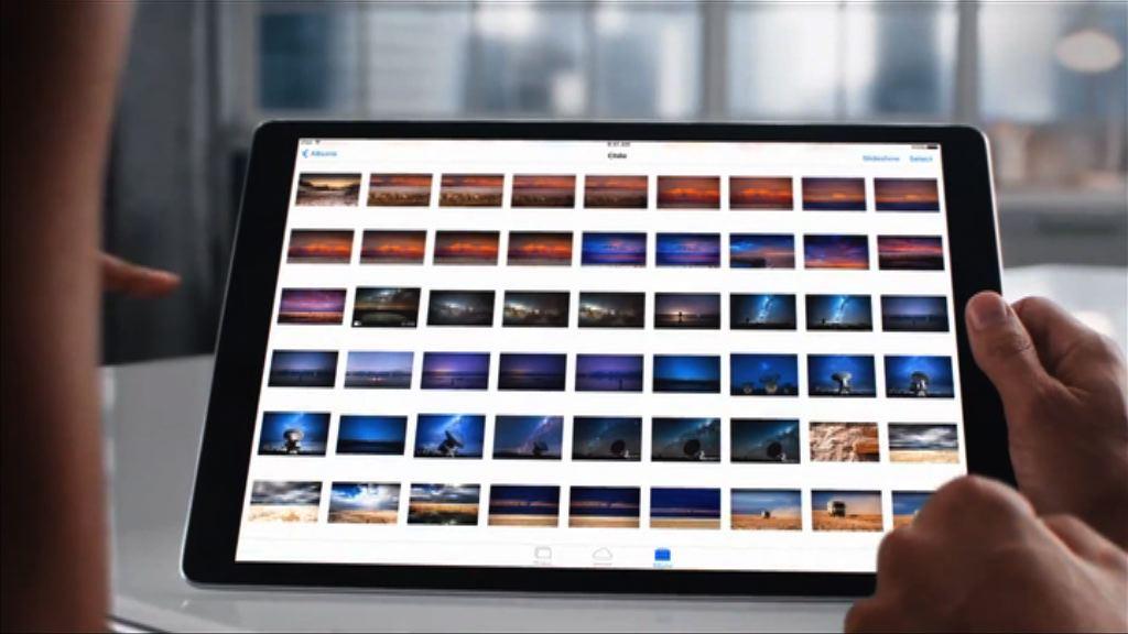 傳蘋果下周或發布新產品 料新iPad亮相