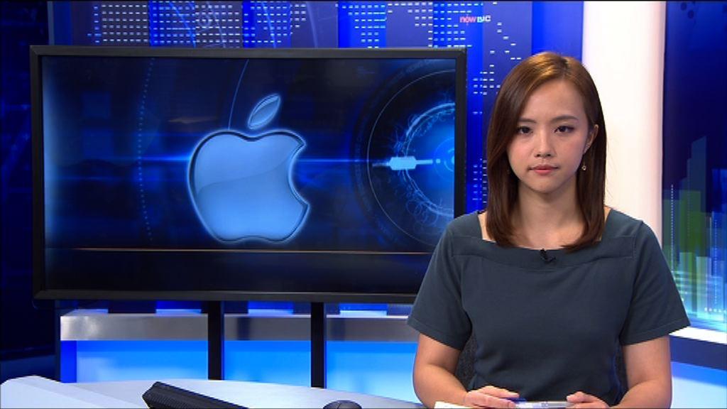 【股價受壓】傳蘋果削新iPhone零部件訂單