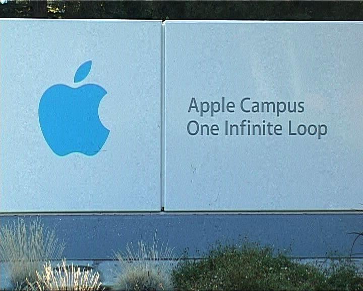 美法院判三星賠蘋果1.2億美元