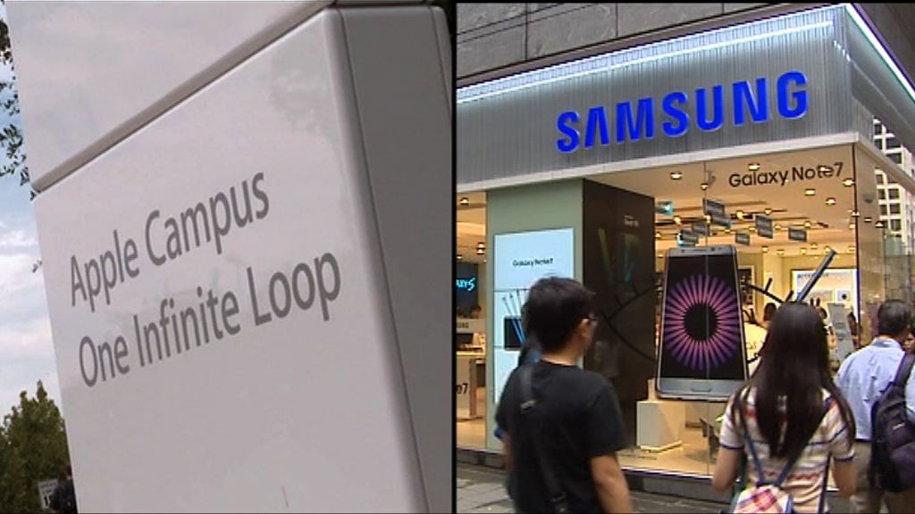 【專利戰打足七年】Samsung賠5.39億美元畀Apple
