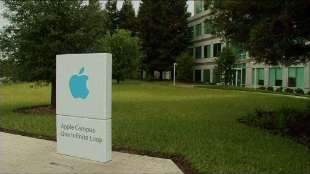 外電:蘋果準備發布Siri擴音器