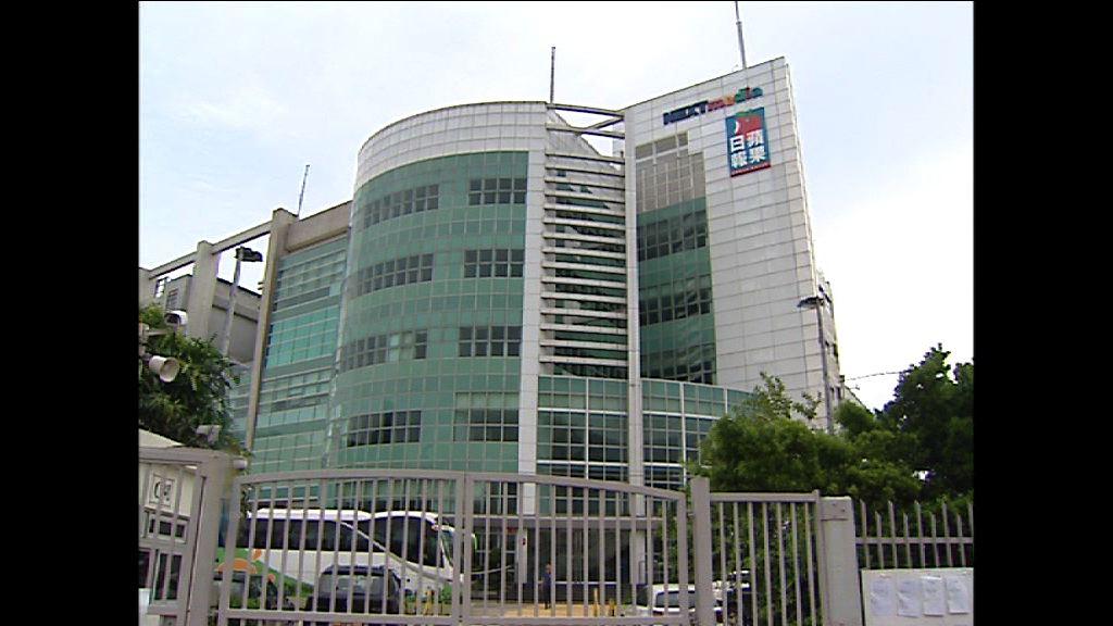 壹傳媒工會指集團有意將部門外判