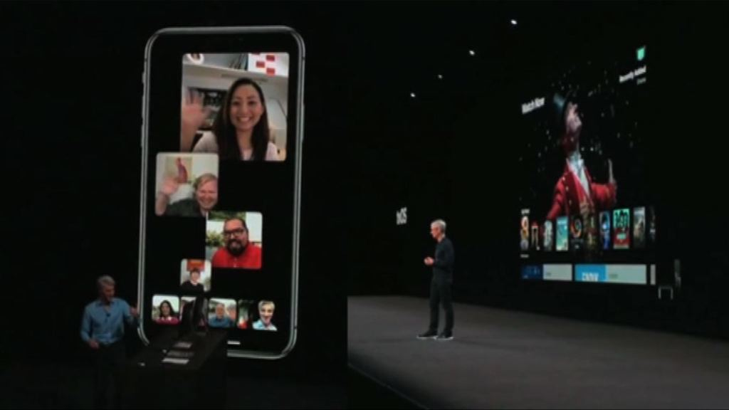 【Apple WWDC】FaceTime最多32人!玩埋Memoji