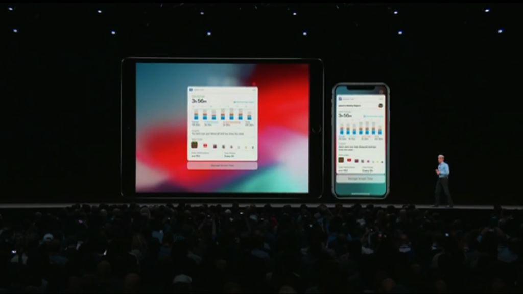 【Apple WWDC】防手機上癮?iOS 12增限制使用功能