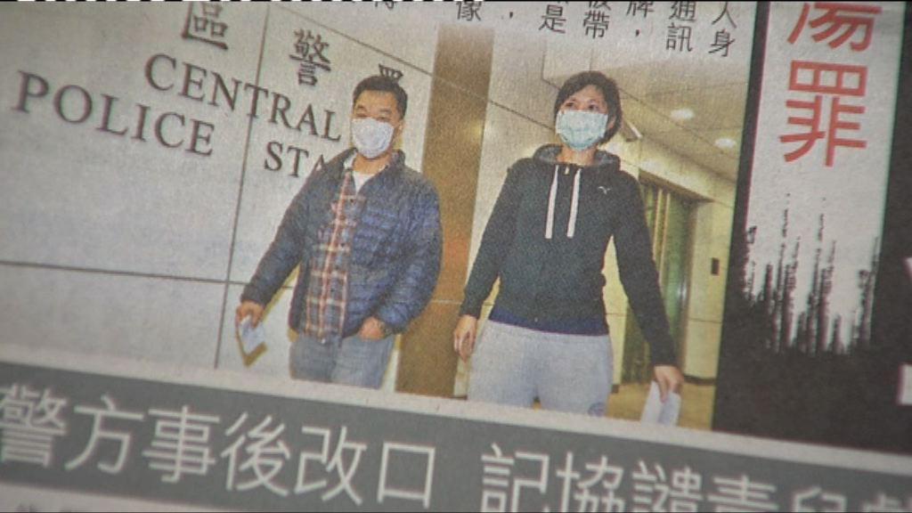 蘋果記者追訪吳克儉被警帶返警署