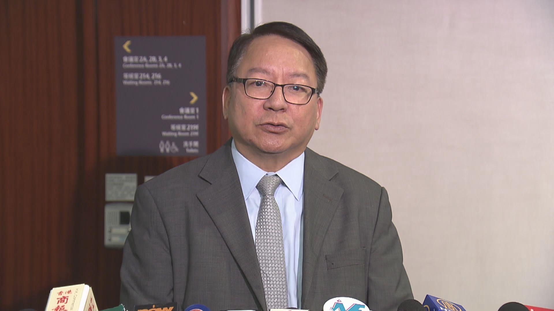 陳國基任香港國安委秘書長 區嘉宏任入境事務處處長