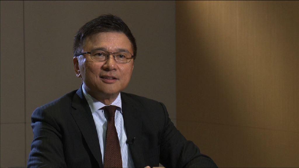 前財庫局局長陳家強重返科大任教授