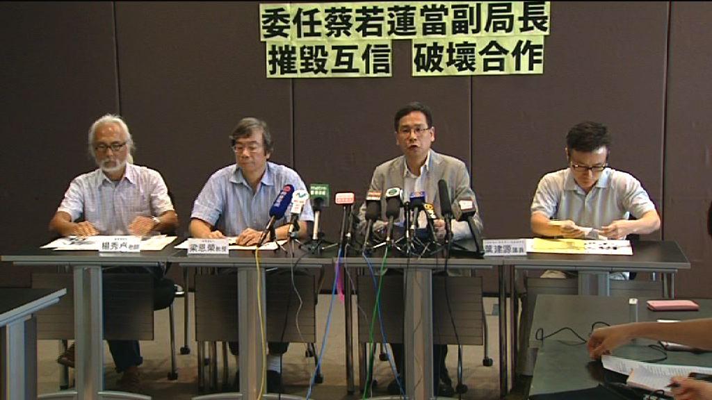 教協:逾一萬七千個聯署反對任命蔡若蓮