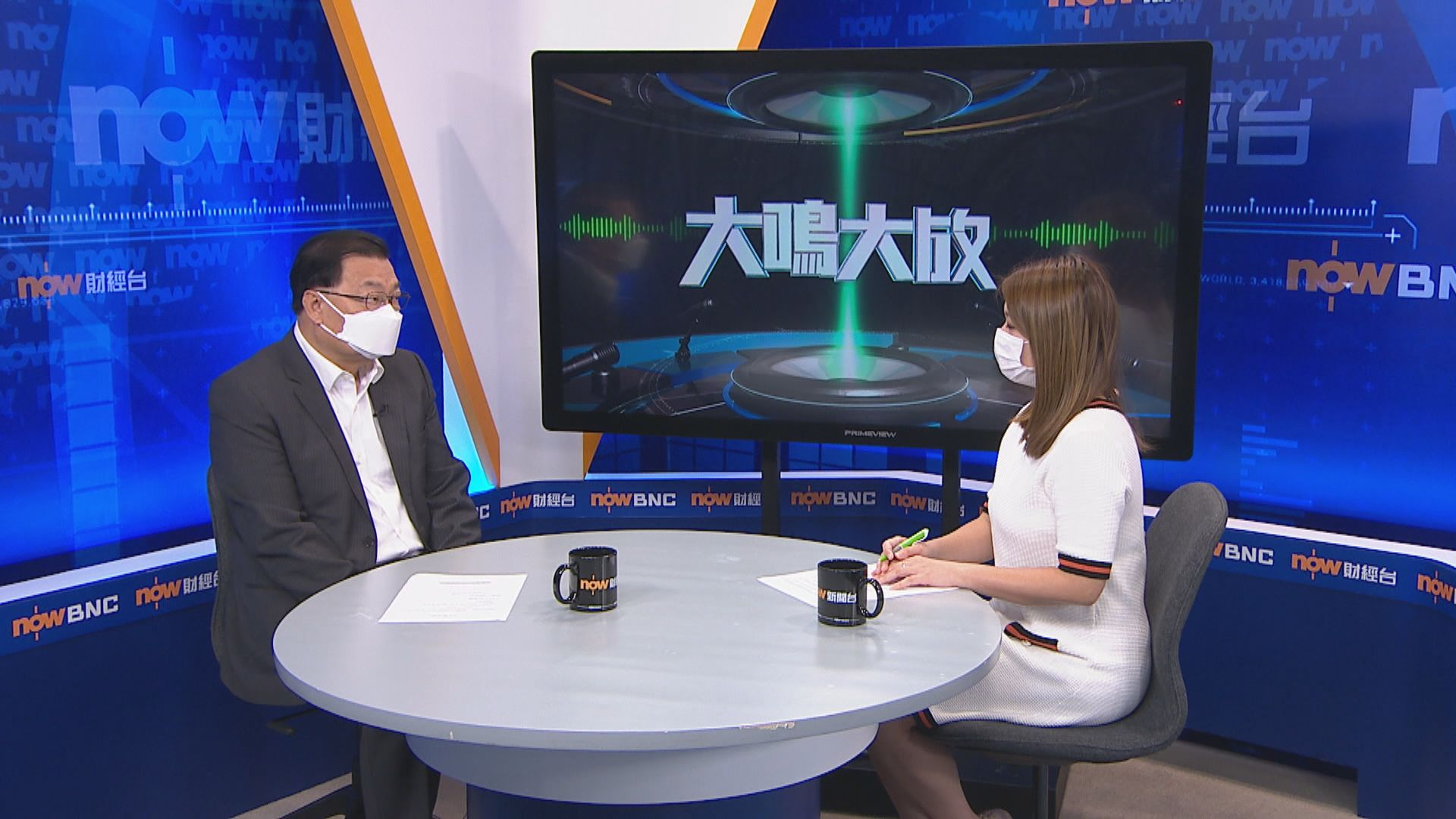 【大鳴大放】兩辦角色/立會運作/香港再出發(一)