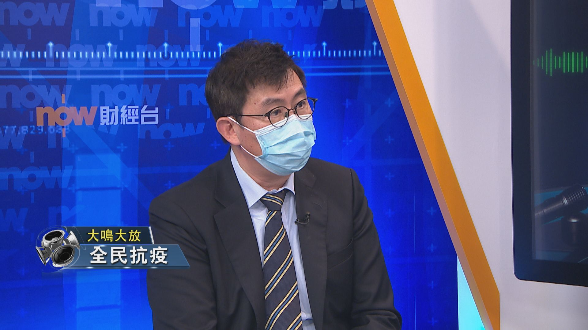 【大鳴大放】全民抗疫/醫護抗疫 (一)