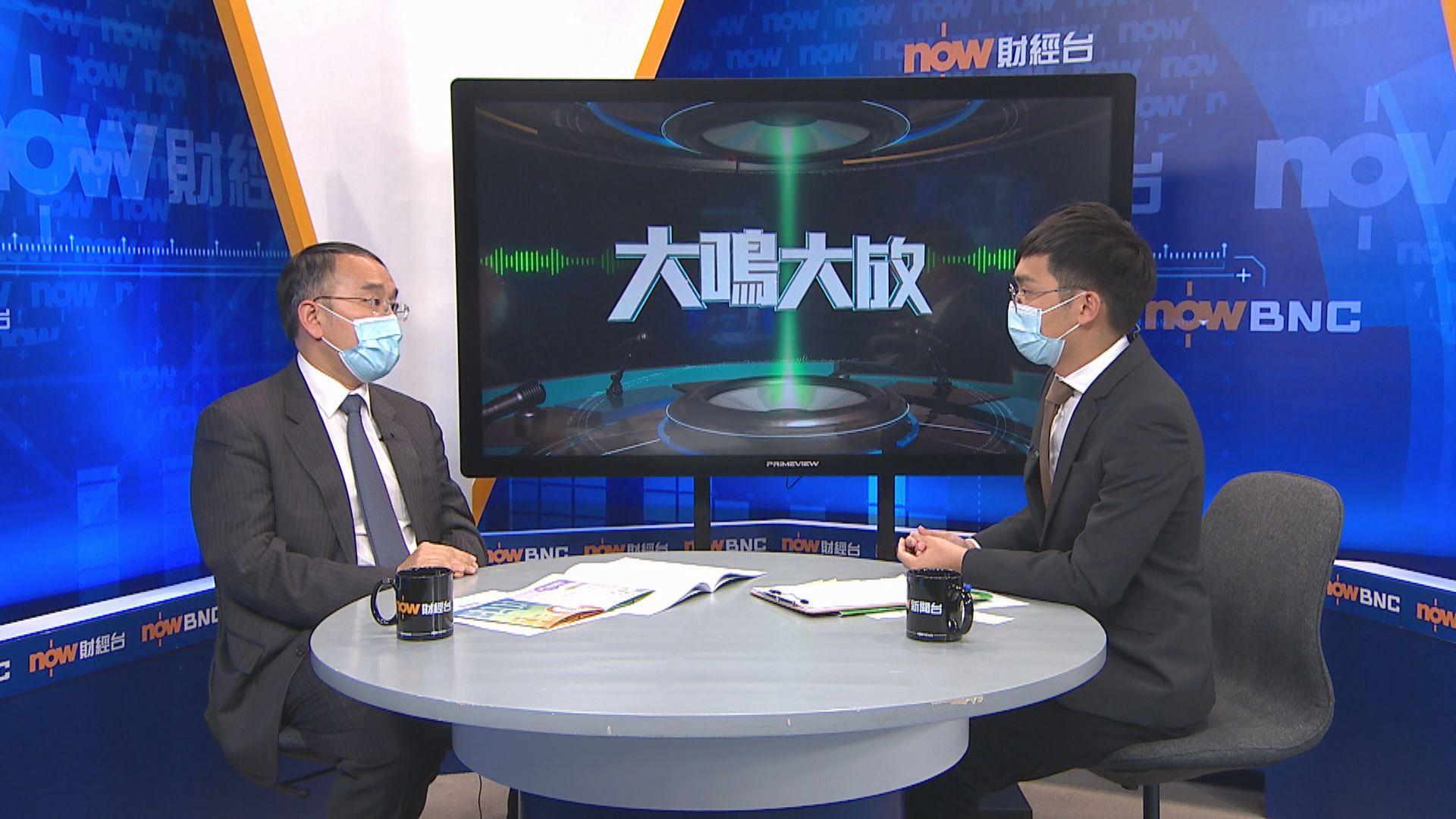 【大鳴大放】財政預算案/股票印花稅/失業貸款(一)