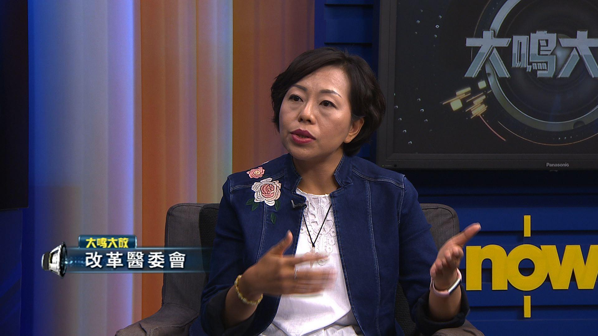 【大鳴大放】改革醫委會(二)