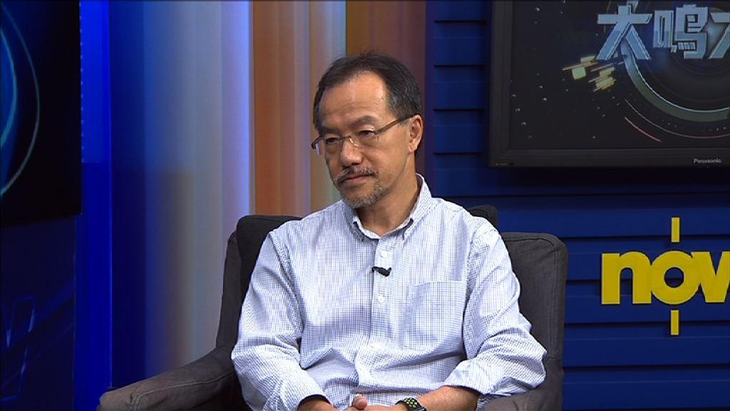【大鳴大放】行政立法關係(一)