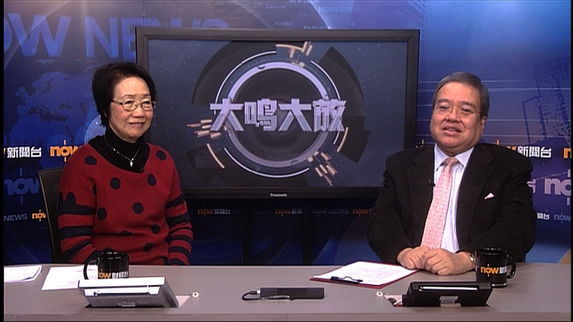 【大鳴大放】工薪族與預算案(一)