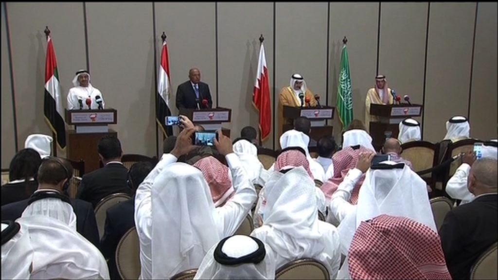 沙特等國願與卡塔爾就復交展開對話