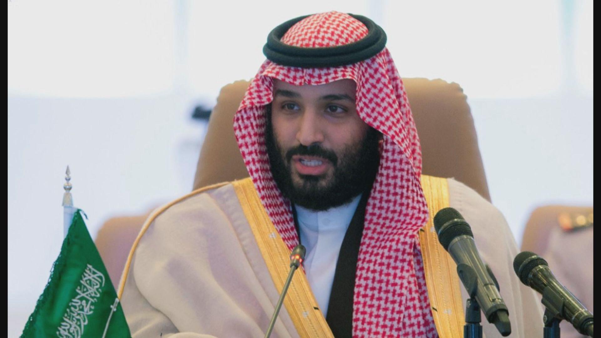 王儲穆罕默德:沙特阿美將於21年初上市